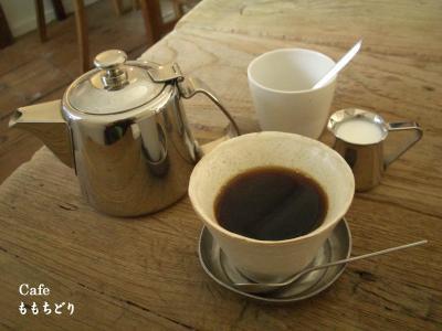 *Cafe ももちどり*