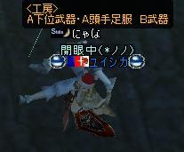 20061231194245.jpg