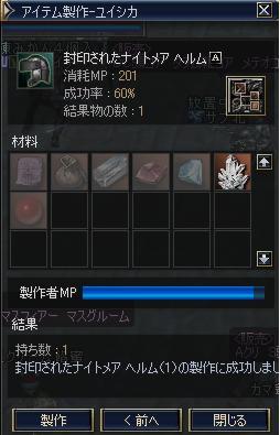 20061231194631.jpg