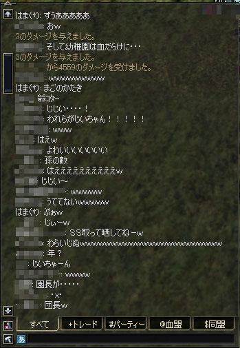 Shot00041.jpg