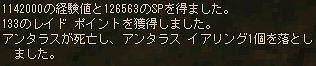 0203_02.jpg