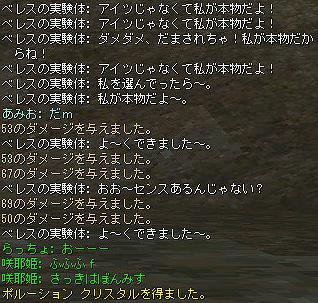 0209_03.jpg