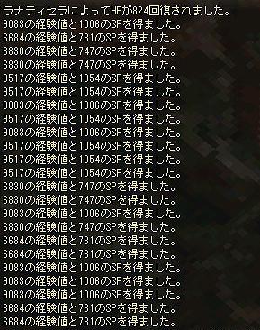 0216_06.jpg
