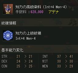 030802.jpg