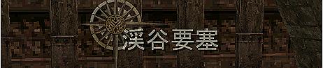 0310_02.jpg