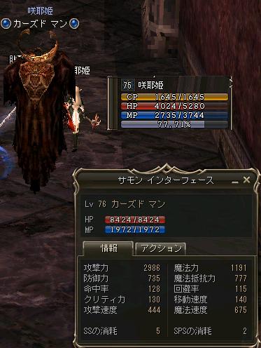 0319_03.jpg
