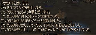0711_02.jpg