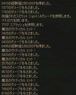 0719_01.jpg