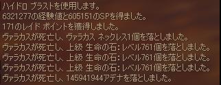 0902_04.jpg