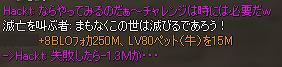 0909_03.jpg