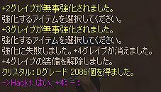 0909_04.jpg