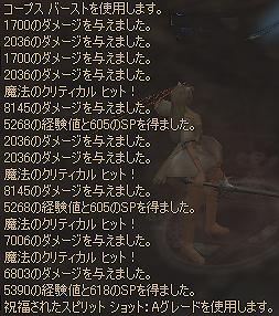 1107_03.jpg