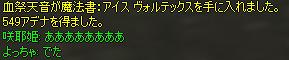 1112_04.jpg