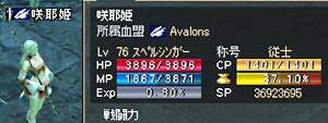 1202_05.jpg