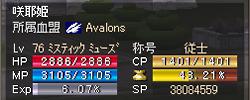 1203_01.jpg