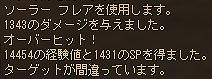 1206_04.jpg
