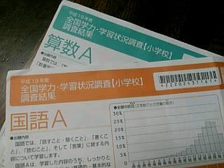 20071120145931.jpg