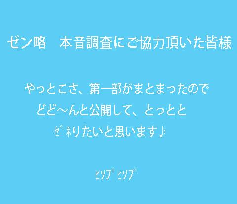 20070310210454.jpg
