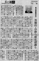 2008-03-05-ohsugi