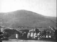 nichiro-g3