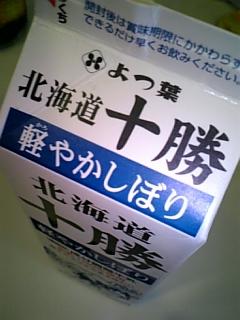 20061101090929