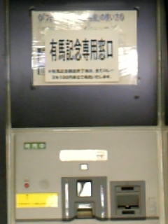 20061224143315
