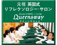 qw_f2.jpg