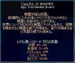 mabinogi_2006_06_27_039.jpg