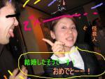 IMG_10570011.jpg