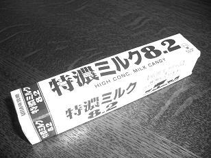 20060314230218.jpg