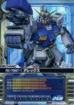 RX-78NT-1_TM.jpg