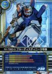 RX79-BD3_TM2.jpg