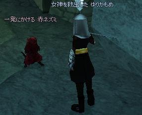 mabinogi_2006_06_06_004.jpg