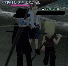 mabinogi_2006_08_03_013.jpg