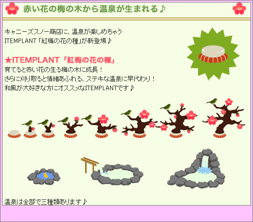 20070122-202849-11729078.png