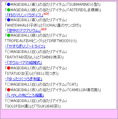 20070523-151042-30720921.png
