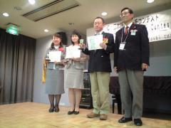 コンテスト入賞者