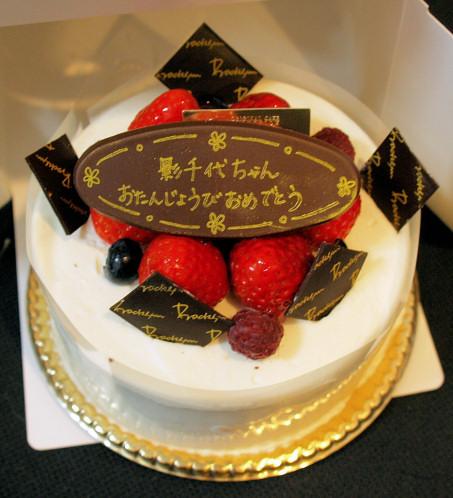 うまそうなケーキ♪