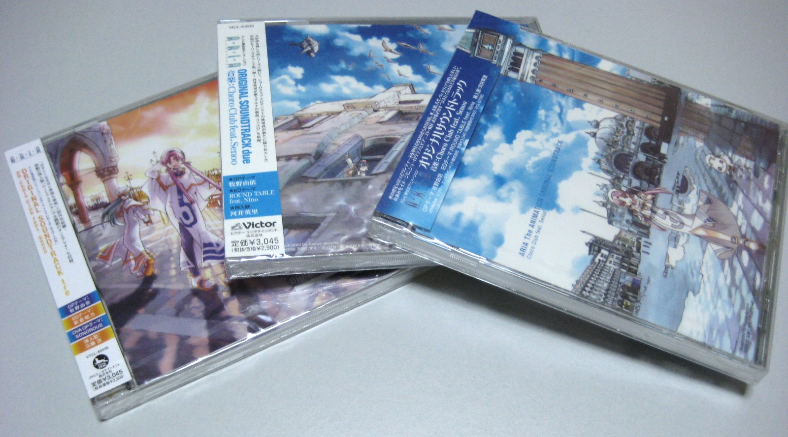 ARIA_CD.jpg