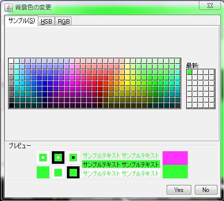 ColorChooserDialog.png