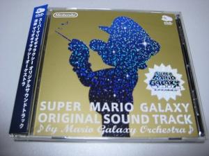 Mariosound.jpg