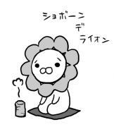 ヽ(´・ω・`)ノ