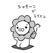 ヽ(`・ω・´)ノ
