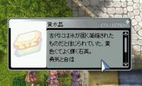 ☆-(ノ゚Д゚)人(゚Д゚ )ノイエーイ