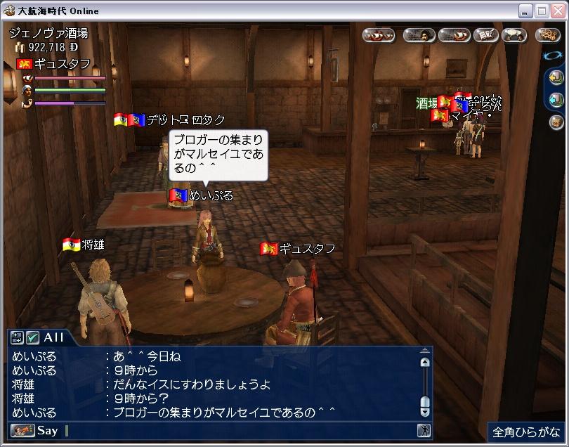 2006-04-01_20-46-10.jpg