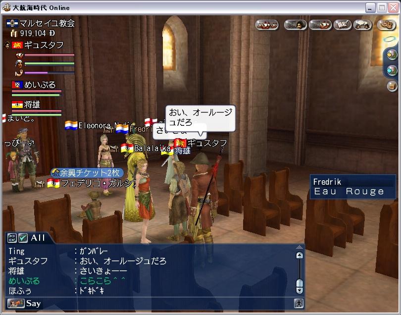 2006-04-01_21-02-37.jpg