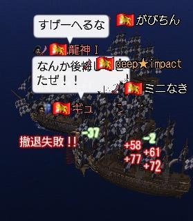 daikoukai