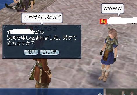 momotokettou2.jpg