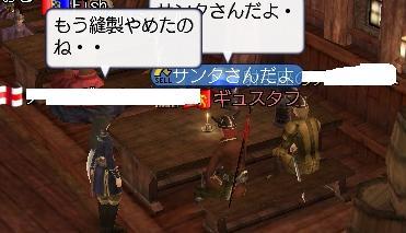 nuiseiyametayo.jpg