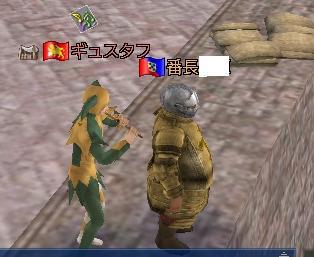 settokukiyohara.jpg